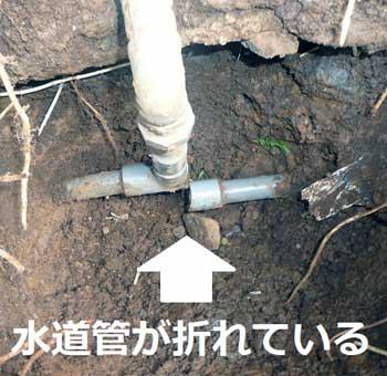 水道管が折れている
