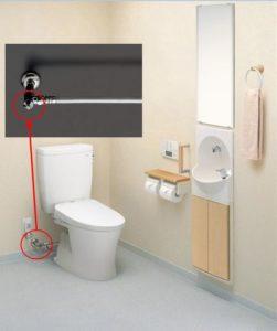 トイレ止水栓