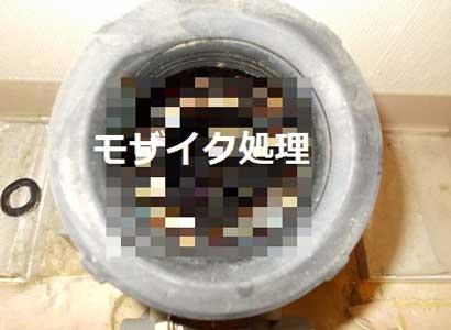トイレの排水管の内部に付着物