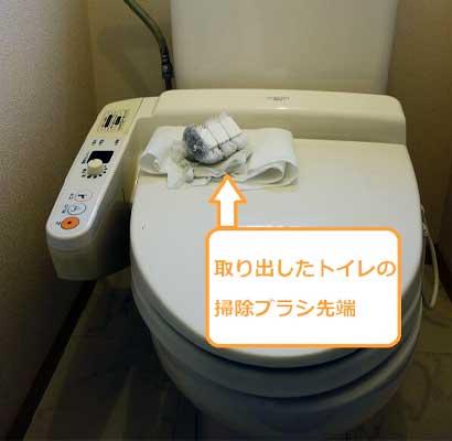 取り出したトイレの掃除ブラシ先端