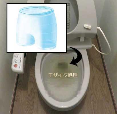 尿取りパッドを流したトイレつまり