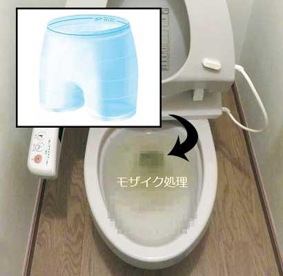 トイレに尿取りパッドや紙オムツを流したトイレつまり