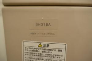 SH31BA