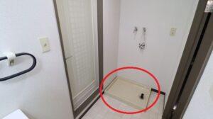 洗濯機なし防水パン